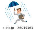 傘をさす男性社員 26045363
