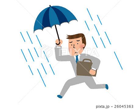 傘をさす男性社員のイラスト素材 26045363 Pixta