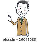 ベージュのスーツのかわいいおじさん ビジネスマン 線画 上半身 グッド 26048085