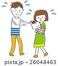赤ちゃん 家族 子育てのイラスト 26048463