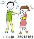 赤ちゃん 家族 子育てのイラスト 26048464