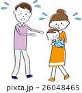 赤ちゃん 家族 子育てのイラスト 26048465