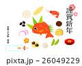 年賀状 おせち おせち料理のイラスト 26049229