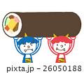 鬼と恵方巻き 26050188