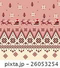 サンタクロース トナカイ ノルディック柄のイラスト 26053254