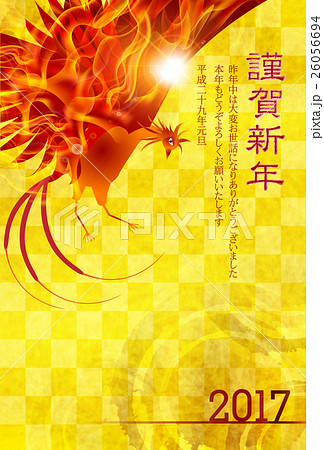 酉 火の鳥 年賀状 背景 のイラスト素材 26056694 Pixta