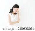 目が疲れる・若い女性 26056861