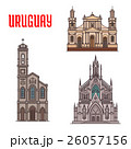 Uruguay tourist attraction, architecture landmarks 26057156