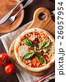 マルゲリータピザ 26057954