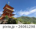 熊野那智大社 三重塔 熊野三山の写真 26061298