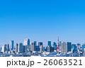 都市風景 ビル ビル群の写真 26063521