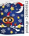 鳥 クリスマス ゆきのイラスト 26064912