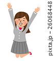 喜ぶ 飛び跳ねる 女性社員のイラスト 26068448