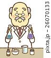 シニア 博士 医師 実験 26070133