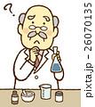 シニア 博士 悩むのイラスト 26070135
