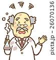 シニア 博士 実験のイラスト 26070136