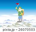 雪山登山・山頂 26070503