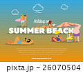 ビーチ 浜辺 カップルのイラスト 26070504