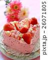 ピンクのハートケーキ  26071805