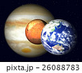 地球、火星、木星 26088783
