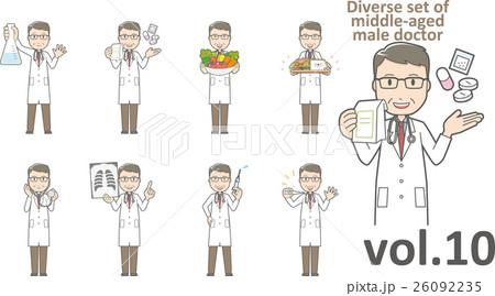 白衣を着た中年の男性医師vol.10(様々な表情やポーズをセット)のイラスト素材 [26092235] - PIXTA