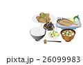 今日のご飯あじの干物 26099983