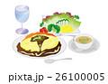 今日のご飯オムライス 26100005