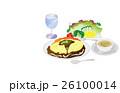 今日のご飯オムライス 26100014