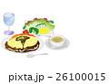 今日のご飯オムライス 26100015