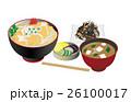 今日のご飯カツ丼 26100017