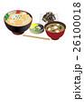 今日のご飯カツ丼 26100018