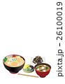 今日のご飯カツ丼 26100019