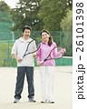 大人数スポーツ 26101398