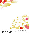 梅の花 背景イラスト 26102100