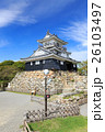 浜松城 -徳川家康が築いた出世城- 26103497
