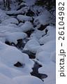 冬の流れ 26104982