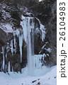 冬の滝 26104983