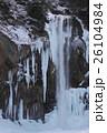 冬の滝2 26104984