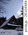 冬の合掌造り 26104989