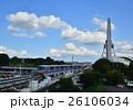 万博記念公園駅 観光地 26106034