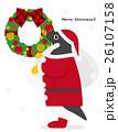 アデリーペンギン ペンギン サンタクロースのイラスト 26107158