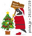 アデリーペンギン ペンギン サンタクロースのイラスト 26107159