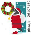 アデリーペンギン ペンギン サンタクロースのイラスト 26107160