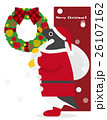 アデリーペンギン ペンギン サンタクロースのイラスト 26107162