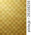 背景素材 市松模様 青海波のイラスト 26108256
