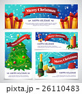 Christmas Party Cards Banners 26110483