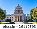 国会議事堂 26110593