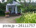 松阪ベルファームのコスモス 26111757