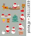 クリスマス 素材 ベクターのイラスト 26111839