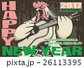 2017年賀状テンプレート「キングオブロック」 英語賀詞 日本語添え書き入り ハガキ横 26113395